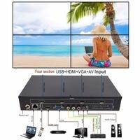 LINK MI LM TV04 4 Channel HDMI VGA AV Video Processor 2x2 Video Wall Controller