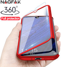 360 Full Cover Phone Case For Huawei