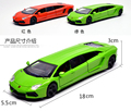 1 PC 18cm Kinsmart extended edition Lamborghini simulation model of alloy car door light back more children gifts