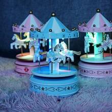 Merry troyang seven фонарь музыкальная шкатулка креативный троянский голосовой ящик для отправки подруг пары светящийся музыкальный подарок на день рождения
