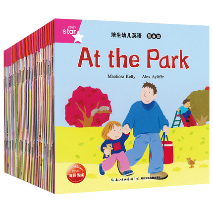 35 Books Children Books Educational 2-6 Years Old English Color Picture Books Children English Reading Story Book