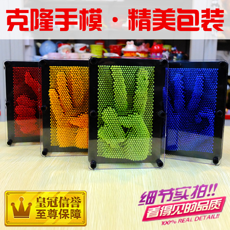 Plastic toy funny game Pinart 3D clone shape pin art Shoumo variety colorful needle child