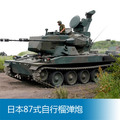trumpeter 1 35 JPN JGSDF TYPE 87 SPH 01599 E3