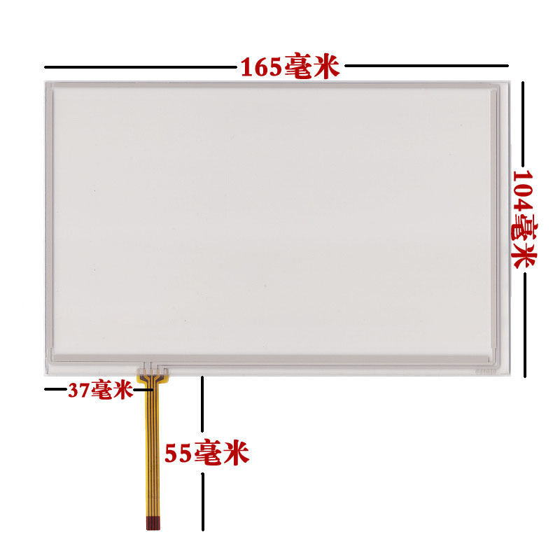 New 7 inch <font><b>AT070TN83</b></font> <font><b>V</b></font>.<font><b>1</b></font> Touch Screen Digitizer Glass Lens 165mm*104mm image
