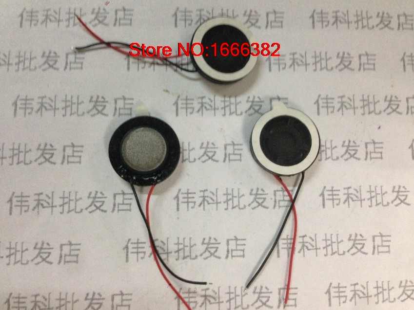 8R1W 2 PCSLOT 20mm thickness of 4mm Phone small speaker
