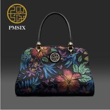 Genuine Leather Women bag  Pmsix  2016 new fashion shoulder Messenger Bag Trend woven chain bag Envelope Package