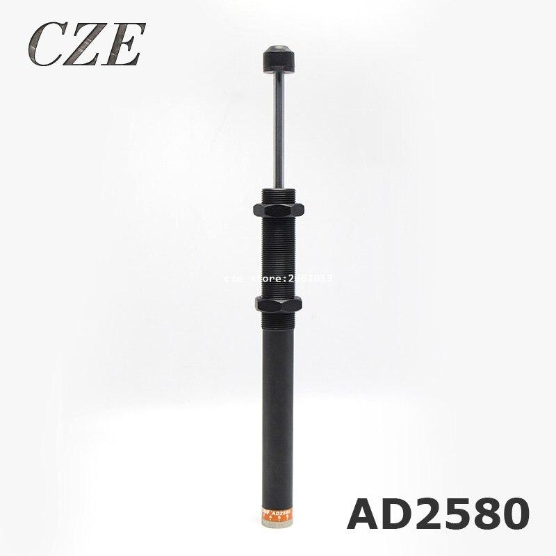 Adjustable Hydraulic Buffer AD2580 Pneumatic Hydraulic Shock Absorber ad2580 adjustable hydraulic buffer pneumatic hydraulic shock absorber