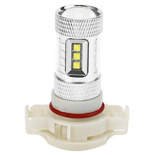 New Arrive Car LED Fog Brake Turn Signal Driving Lightings Fog Light Led Fog Lamp Bulb 1Pcs PSX24 80W with Super White Light