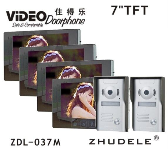ZHUDELE 7