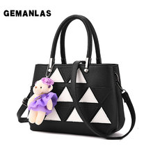 Size: 25 * 19 * 13cm free shipping 2017 new high quality pu woman handbag. Triangle geometric fashion Bear shoulder bag.