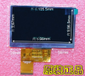 K8T K8S screen H700HDT 4.3 -inch LCD screen display screen free shipping