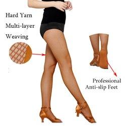 6 stks/pak Dans Panty Vrouwen Visnet Panty Voor Ballroom & Latin Dance Hard Garen Elastische Latin Dans kousen