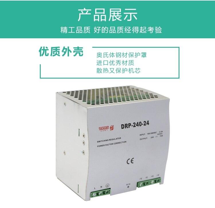 10A Din rail simple sortie alimentation à découpage ac dc convertisseur SMPS DR-240-24 240 W 24 V - 2