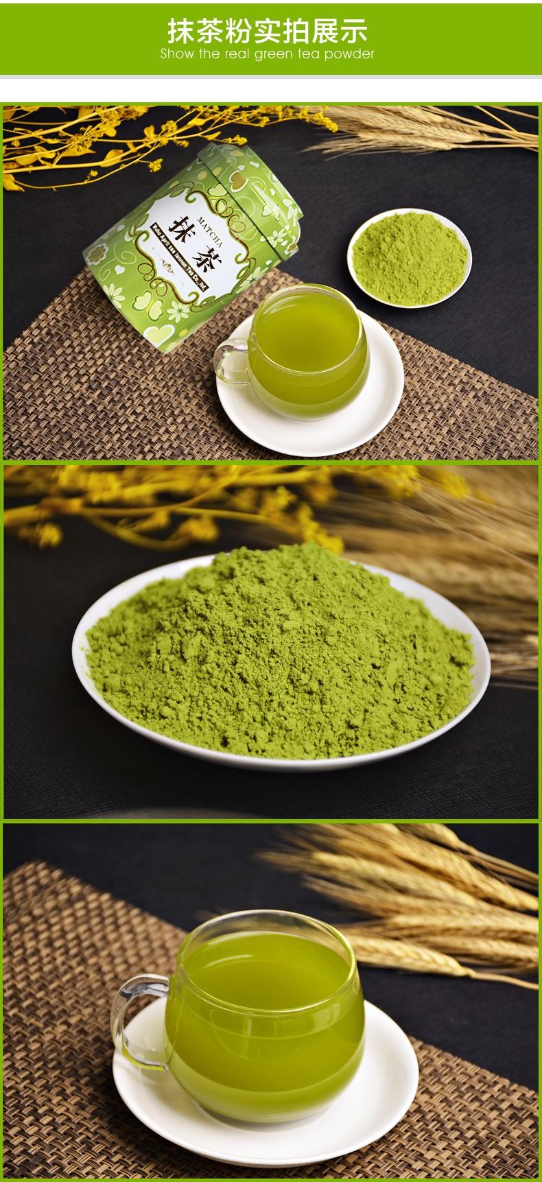 Порошок Зеленого Чая фото