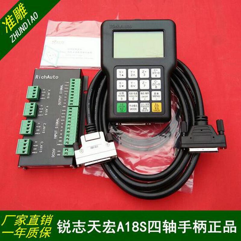 Original RZNC DSP 4 Axis Carve Machine Handle Engraving Machine Handwheel Pulse Generator Motion Control System A18S