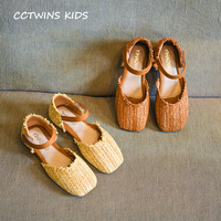 Girls Shoes 2019 Summer Girls Fashion Party Princess Weaving Sandals Shoes for Toddler Children Barefoot Brand Sandals PS547
