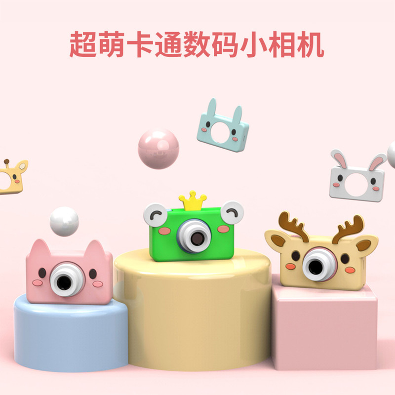 8.0MP HD Mini caméras caméscope vidéo numérique avec 2.0LCD écran dessin animé autocollant enfants cadeau jouet photographie - 2