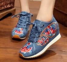 2016 Autumn And Winter Women Shoes Old BeiJing Embroidery Ethnic Tourism Shoes Butterfly Floral Chinese Dance Shoes Breathable