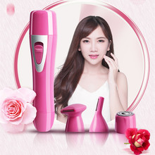 4 in 1 Wet Dry Facial Epilator Electric Women Shaver Depilator Mini Hair Removal Nose Trimmer Hair Cutter Painless Shaver professional 5 in 1 women epilator electric female nose ear trimmer body portable facial hair removal shaver set for women men