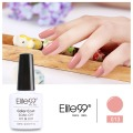 Elite99 UV Nails Pure Nude Series Gel Polish 10ml Base Coat Top Gel UV Polish Gel Lacquer Hot Sale 24 Colors Pick 1
