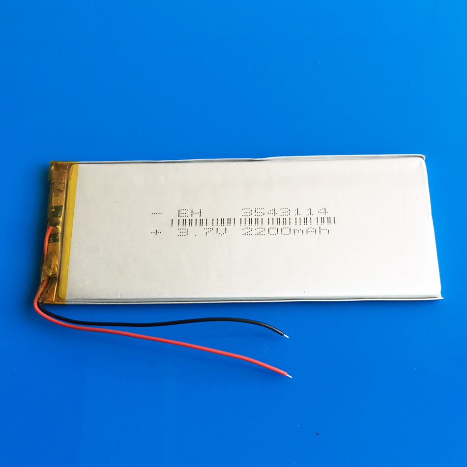 3.7V 2200mAh lipo polymer lithium rechargeable battery 3543114 for MP3 GPS navigator DVD ...
