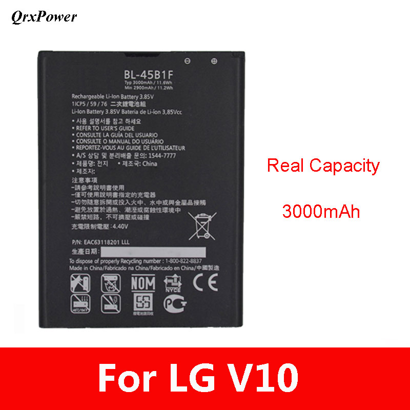QrxPower Original BL-45B1F Mobile Phone Battery for <font><b>LG</b></font> <font><b>V10</b></font> H960A H900 <font><b>H901</b></font> VS990 3000mAh Replacement Li-ion Battery image