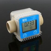 Gute Qualität K24 LCD Turbine Digitale Diesel Kraftstoff-durchflussmesser für Chemikalien Wasser Sea Einstellen Gelegentliche Farbe Freies Verschiffen