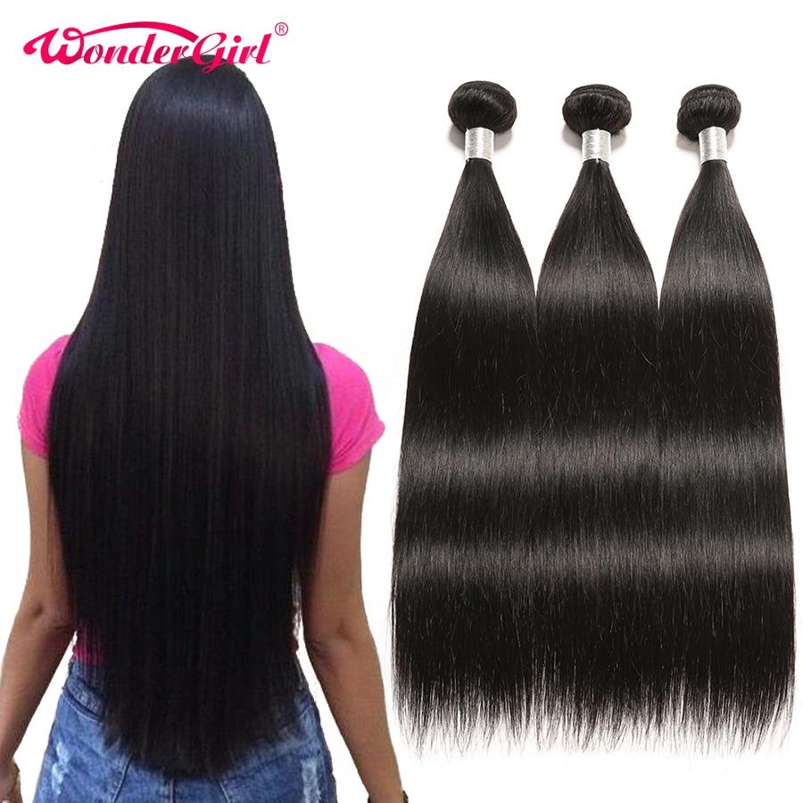 Հրաշք աղջիկ Ուղիղ մազի կապոցներ 100% - Մարդու մազերը (սև) - Լուսանկար 2