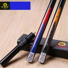 O'Min NEW Gunman 3/4 Jointed Snooker Cues Sticks with Billiard Snooker Cue Case Set 9.8mm Tips Professional High Quality China все цены