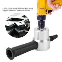 1 piezas cortador de la hoja de Metal doble cabeza taladro eléctrico  accesorio portátil Nibbler herramienta de corte dc8dd7b5a661