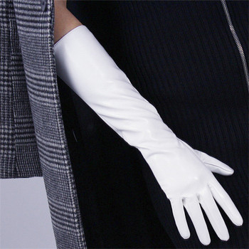 40cm Patent Leather Long Section Gloves Bright White Black Brown Red Emulation PU Touchscreen WPU74-40
