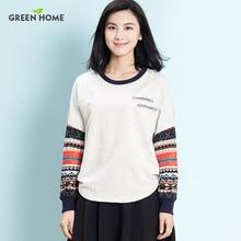 Simple Fashion Patchwork Nursing Maternity Sweatershirt winter Nursing hoodies Sweater Nursing Tops Women for Pregnant Feeding
