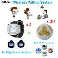 Koqi электронные телефонные система новая модель кнопки таблицы колокол и из светодиодов ресторана часы беспроводной цифровая система
