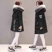 2018 New Korean Students Big Fur Collar Down Cotton Parka Women Winter Slim Mid-Long Fashion Parka Warm Coat Thick Wadded Jacket стоимость