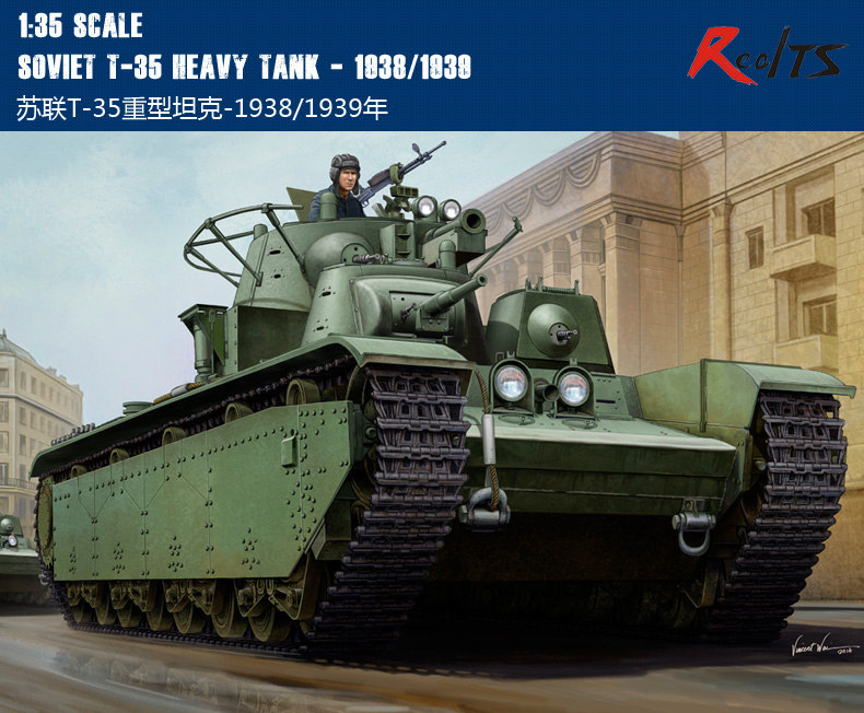 RealTS HobbyBoss model 83843 1/35 Soviet T-35 Heavy Tank - 1938/1939 hobby boss hobbyboss rising soviet t 35 heavy tanks 1938 1939 annual production of 83843