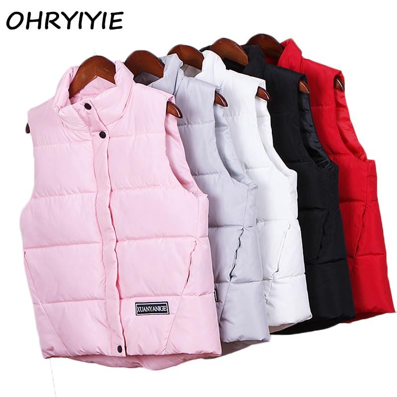OHRYIYIE . Store OHRYIYIE Women Winter Vest Waistcoat 2017 Autumn Vest Female Casual Warm Vests Women's Sleeveless Jacket Coat Black Pink V027