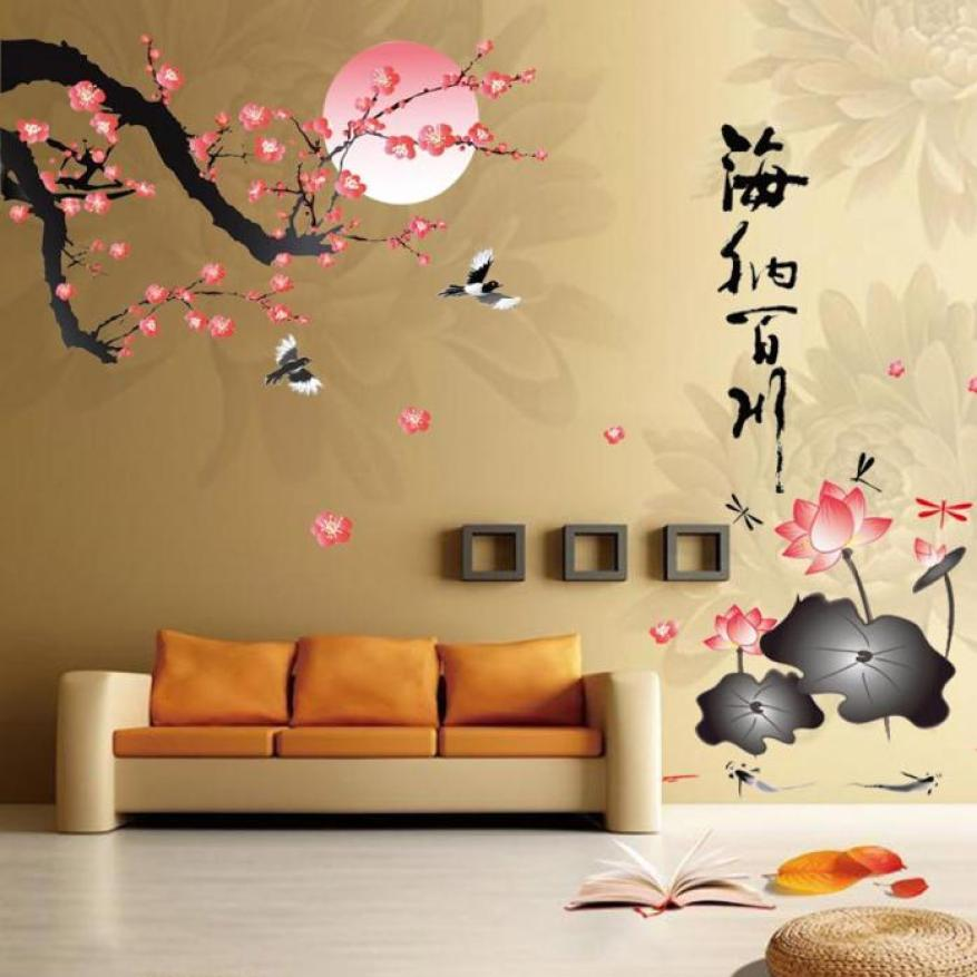 Super Deal All River Into the Sea Plum Blossom Lotus Flowers Removable Wall Sticker XT
