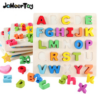 JaheerToy Arithmetic Puzzle Baby Toys for Children Educational Wooden Toys Alphabet Kids Montessori Early Childhood Learning
