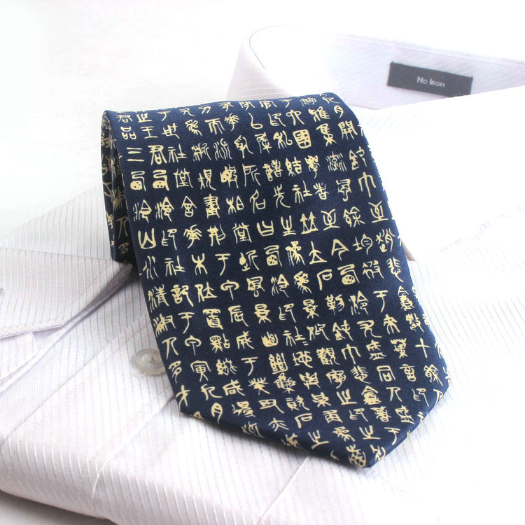 Free Shipping Cheap Male 10cm tie chinese style tie pattern tie unique tie navy blue