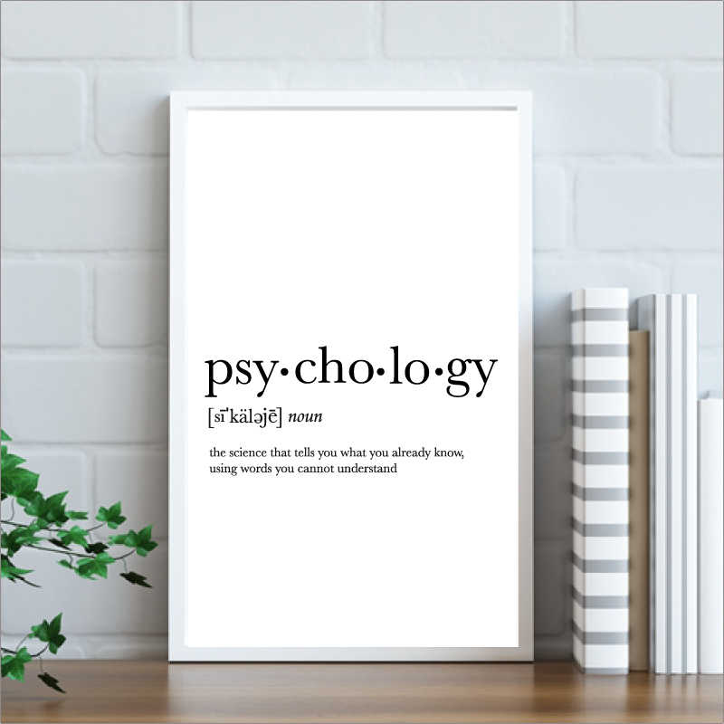 Psycholog Gifts Print Funny Definition Poster Psychology Quote Canvas Painting College Dorm Room Wall Art Minimalist Poster Painting Calligraphy Aliexpress