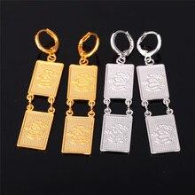 Allah Earrings For Women Muslim Jewelry Gold Color Square Shape Islamic Dangle Long Drop Earrings Party E661