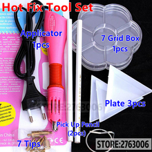 DIY Tool Set 1pcs Hotfix Applicator 2pcs Pick Up Pencil 3 Plate 1 Box Fashion DIY Jewelry Strass Rhinestones New style Hot-fix