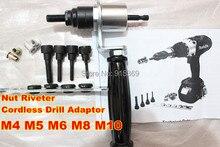 Eléctrica arma tuerca de remache M4-M5-M6-M8-M10 inalámbrico tuerca remachadora adaptador Drill herramienta de tuerca del remache de la batería eléctrica tuerca remachadora