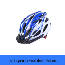 Bicycle Helmets MTB Helmet  Men and Women Couple Bike Integrally Molded Cycling