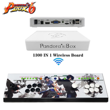 The new upgrade 4k pandora box for Wireless console