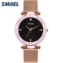 SMAEL Quartz Watches Women Fashion Casual Crystal Stones Qua