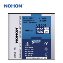 NOHON Battery High Capacity 2250mAh For Huawei U9508 /HB5R1V/C8826D/G500C Honor 3 With Retail Package Best Quality