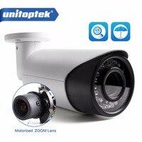 HD 960P 1080P 4MP 5MP IP Camera Outdoor Waterproof Network Bullet Camera Auto Iris Motorized Lens