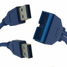 5918 B материнская плата 20Pin кабель адаптер 19 Pin USB удлинитель