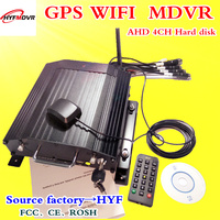 Project wholesale Russia exports 4 way hard disk VCR WIFI GPS remote network monitoring AHD million hd pixels